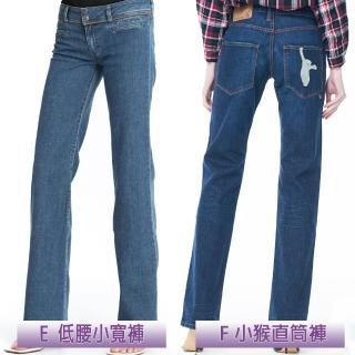 【BLUE WAY】HOT!狂歡男女暢銷褲款_多款選
