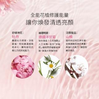 【DARPHIN 朵法】全效舒緩潔膚乳200ml(溫和潔膚同時卸妝)