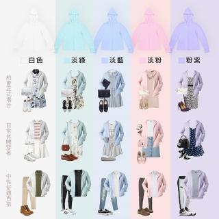 【MI MI LEO】高透氣抗UV連帽防曬外套-超值2件組(#粉嫩色#台灣製#防曬#抗UV#MIT#輕外套#薄外套#連帽)