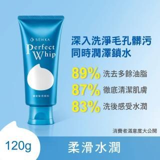 【專科】超微米潔顏乳 120g(6入組)