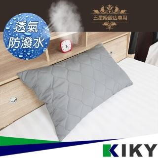 【KIKY】杜邦防潑水枕頭 一入(顏色隨機)