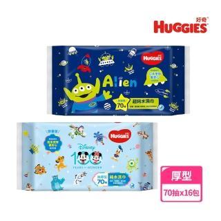 【HUGGIES 好奇】純水嬰兒濕巾厚型 70抽X16包/箱(三眼怪限定版)