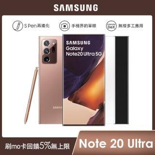 三星Note 20 Ultra(12G/256G)