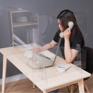【樂嫚妮】防疫透明隔板  辦公室隔板 防疫檔板(美食街隔板 辦公室隔板)