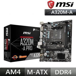 【MSI 微星】A320M A PRO AMD主機板