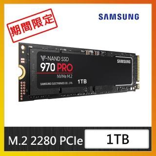【外接盒超值組】三星 970 PRO 1TB NVMe M.2 2280 PCIe 固態硬碟+華碩 ROG Strix Arion Lite外接盒