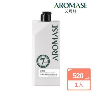 【Aromase 艾瑪絲】草本胺基酸每日健康洗髮精 520mL(PH4.9弱酸性)