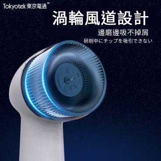 【東京電通】360度美足腳皮機-超值2入組(吸入式/附3種磨頭)