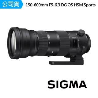 【Sigma】150-600mm F5-6.3 DG OS HSM Sports 遠攝變焦鏡頭(公司貨)