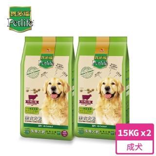 【寶多福】美食犬餐牛肉口味15kg/袋(2入組)