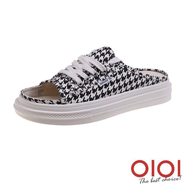 【0101】沁涼隨性懶人鞋/厚底鞋/穆勒鞋/低跟/楔型 涼拖鞋(多款任選)