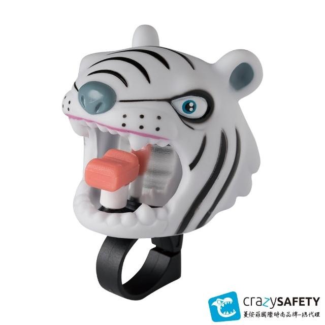 【crazysafety 瘋狂安全帽】丹麥品牌-3D鈴鐺.老虎鈴噹.車鈴(適用平衡車.滑步車.自行車.嬰兒推車.服務鈴)