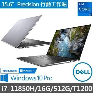 【DELL 戴爾】Precision 15.6吋行動工作站筆電-銀 5560-34127525-FHD(i7-11850H/ 16G/ 512G/ T1200-4G/ W10P)