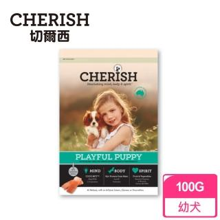 【CHERISH 切爾西】雞肉鮭魚低敏聰明幼犬配方試吃包 100G(幼犬配方飼料 試吃包)