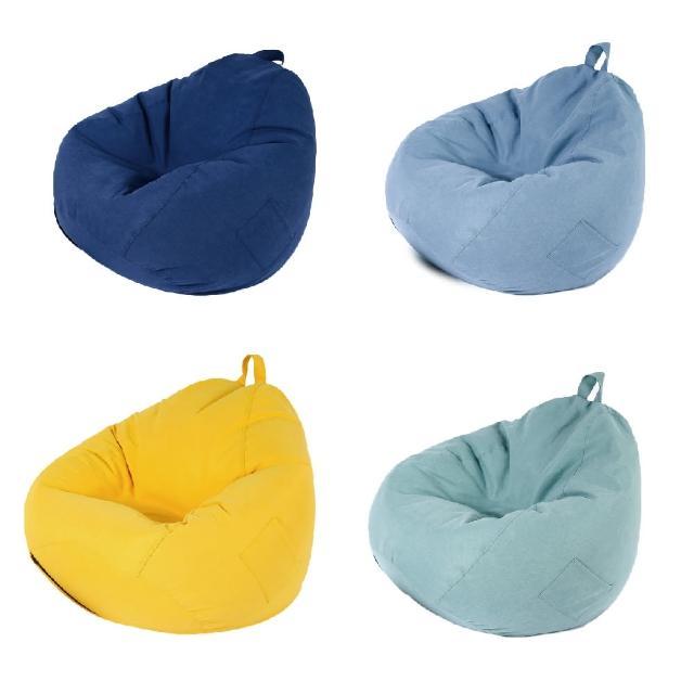 【萊蒂絲】懶骨頭 懶人沙發 單人沙發(可拆洗/多色可選)