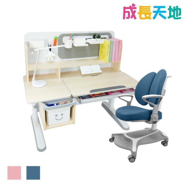【成長天地】兒童書桌椅 120cm大桌面 可升降桌椅 成長桌椅組 兒童桌椅組(ME762+AU902)