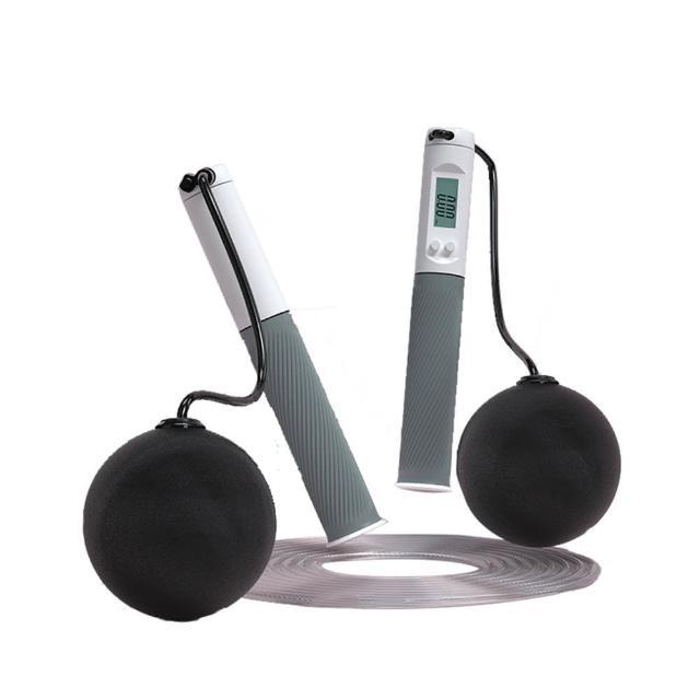 【ANTIAN】智能負重磁控感應計數兩用跳繩 健身減肥智慧跳繩