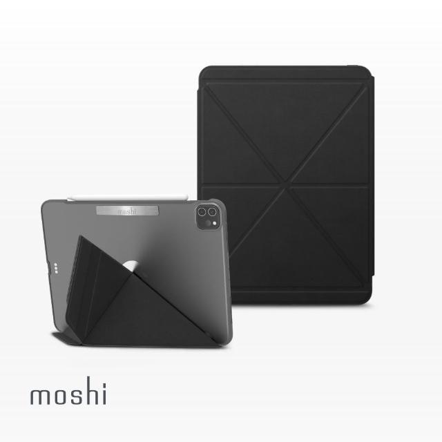 【moshi】iPadPro 11吋 VersaCover多角度前後保護套(適用 iPad Pro 2021/2020/2018)