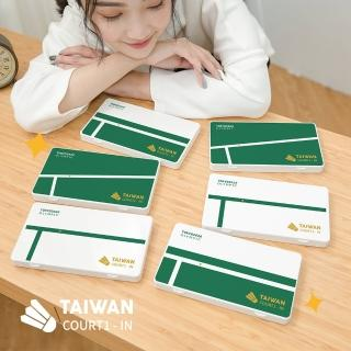 【H&D】收納王妃-奧運決勝點口罩收納盒-3款任選3入組