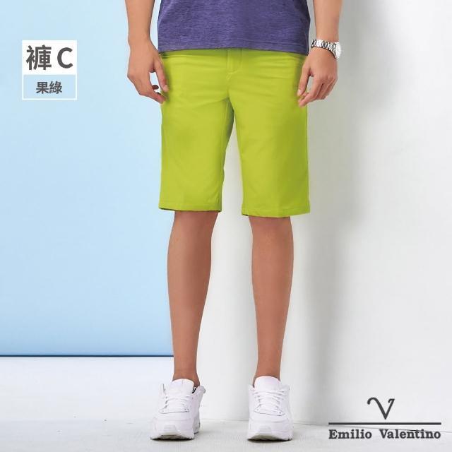 【Emilio Valentino 范倫鐵諾】涼感透氣舒適棉POLO衫/經典彈力休閒短褲(超值16款任選)