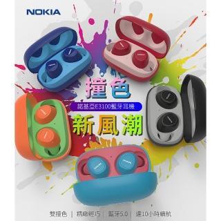 【NOKIA】真無線藍牙耳機(E3100)
