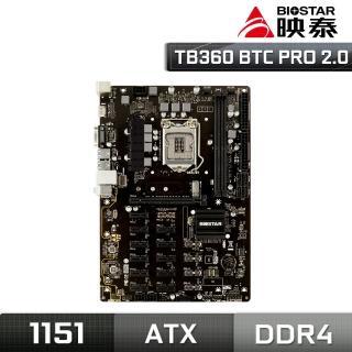 【BIOSTAR 映泰】TB360 BTC PRO 2.0 主機板(Intel B360)