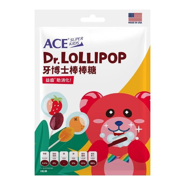 【ACE】Superkids 牙博士棒棒糖系列(草莓/柳橙/西瓜/青蘋果)