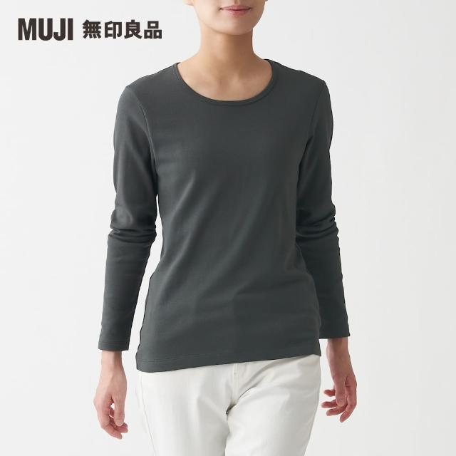 【MUJI 無印良品】女有機棉混彈性針織圓領長袖T恤(共9色)