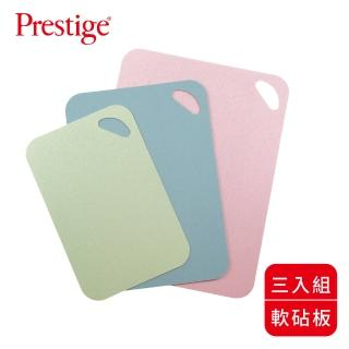 【MEYER 美亞】Prestige小麥秸稈環保軟砧板三件組