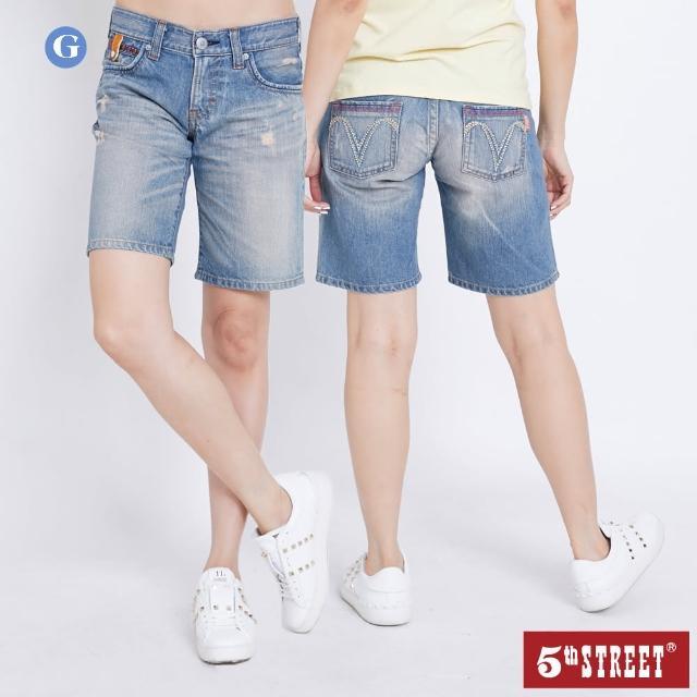 【5th STREET】男/女款精選熱銷牛仔褲-多款任選