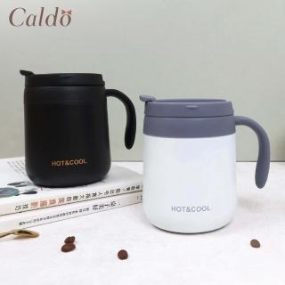 【Caldo 卡朵生活】霧面簡約附蓋304不鏽鋼保溫馬克杯350ml
