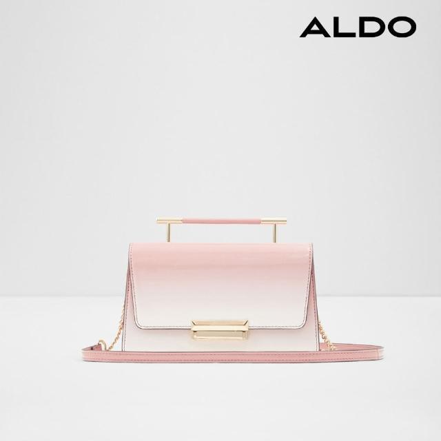 【ALDO】女包經典熱銷獨家優惠(多款任選)