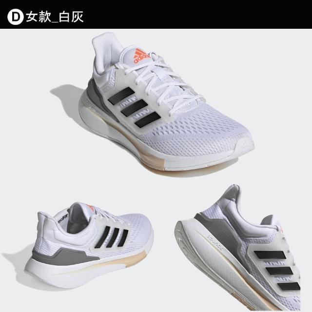 【adidas 愛迪達】慢跑鞋 EQ21 男款 女款 多款任選(H00512 H00511 GZ2841 H00540 H00544)