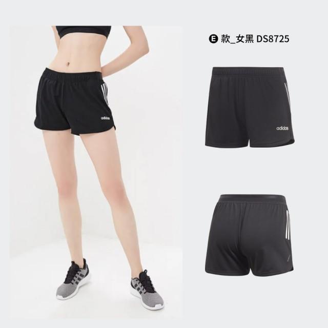 【adidas 愛迪達】上衣 短袖上衣 短褲 運動短褲 慢跑 訓練 健身(DT9930&DT9933&FN5776&FN5778&DS8725)