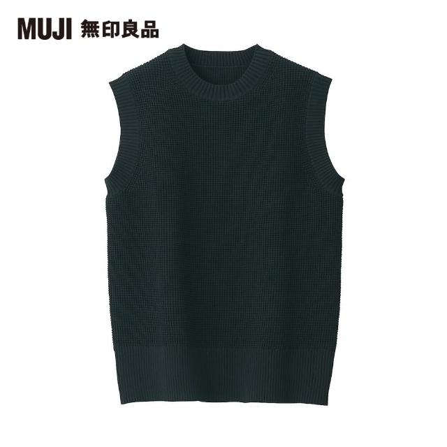 【MUJI 無印良品】男女適用/聚酯纖維型態安定針織背心(共4色)