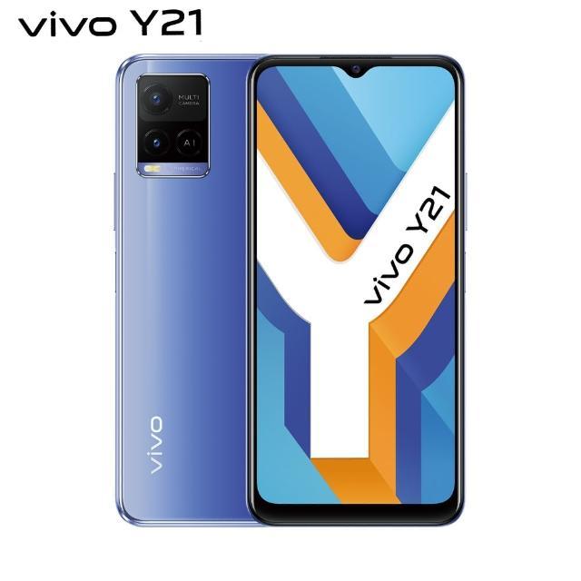 【vivo】Y21 4G/64G(內含手機保護套+螢幕保護貼 出廠已貼於螢幕)