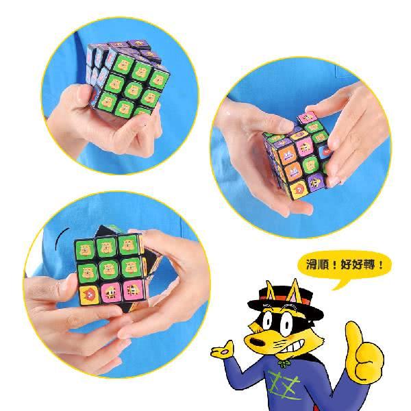 怪傑佐羅力魔術方塊