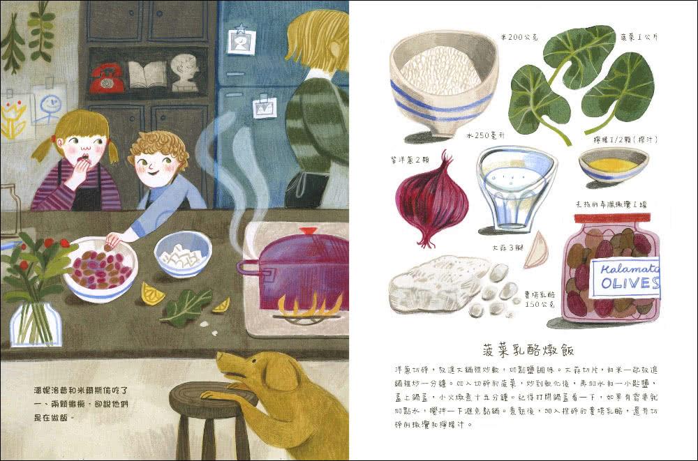 花園街10號:分享來自世界各地的美味